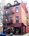 James Roosevelt House 58 Bleecker Street.jpg