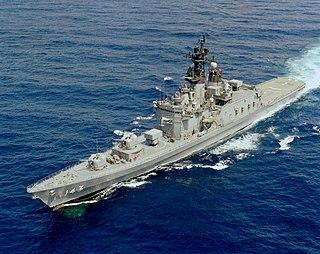 Shirane-class destroyer