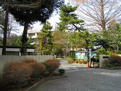 Japan National Institute of Health Sciences.JPG