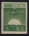 Japanese 5sen stamp of Hien.JPG