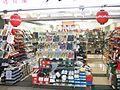 Japanese Sandals (1471492983).jpg