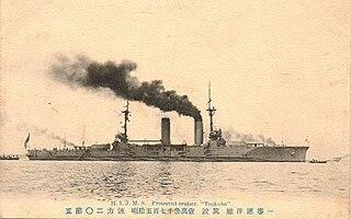 Japanese cruiser <i>Tsukuba</i> ship
