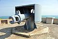 Jersey - Battery Lothringen 15.jpg