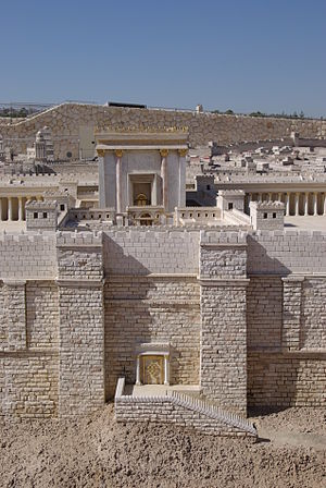 English: Jerusalem Model, Temple of Herode Deu...