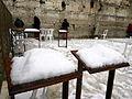 Jerusalem western wall (11370216705).jpg