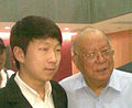 Jiang Ping and his student at Peking University.jpg