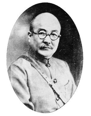 Jing Yuexiu - Jing Yuexiu