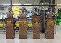 John Block Martin Schröder Albert Plesman Peter Legro Schiphol.jpg