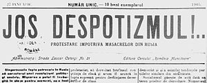 "Christian Rakovsky - Front page of Jos Despotizmul!.. (""Down with Despotism!!!""), a special issue of România Muncitoare, entirely dedicated to criticism of the Imperial Russian authorities (February 1905)"