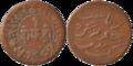 Junagadh - One Dokdo - Rasul Muhammad Khan - 1964 BS Copper - Kolkata 2016-06-29 5395-5396.png