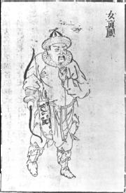 Jurchen woodblock print