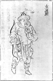 "Black-and-white print of a severe-looking man with long rising eyebrows and a mustache, wearing skin shoes, a round-edged fur cap, and clothing with several folds held together by a sash and surmounted by a fur collar. He is holding a bow in his right hand. Three Chinese characters that read ""Nüzhen tu"" (""image of a Jurchen"") appear on the upper right corner."