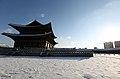 KOCIS Korea Snowfall in Gyeongbokgung 01 (11318872064).jpg