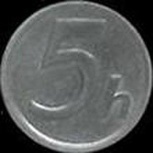 Coins of the Slovak koruna (1939–45) - Image: K Sh 5 1942 reverse