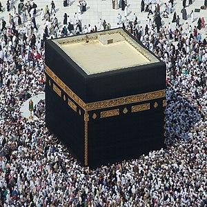 Kaaba Masjid Haraam Makkah.jpg