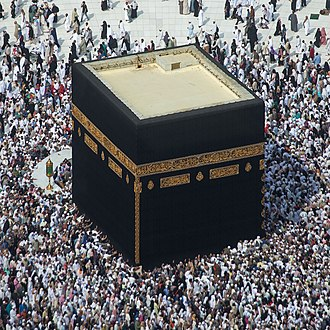 Kaaba - The Kaaba surrounded by pilgrims