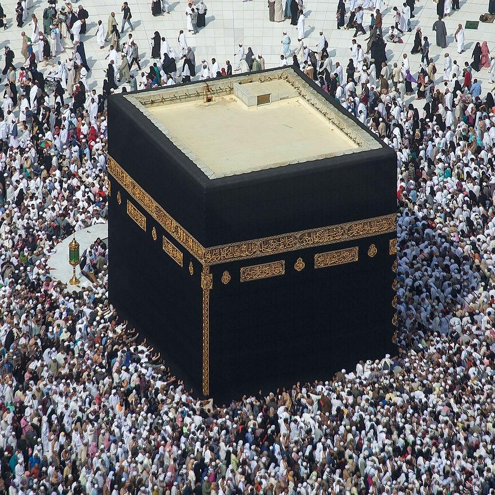 Kaaba Masjid Haraam Makkah