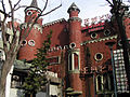 Kabukicho royal castle building 2008 may.jpg