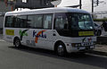 KahoKanko Iiduka City CommunityBus 33.jpg