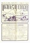 Kajawen 69-70 1928-09-01.pdf