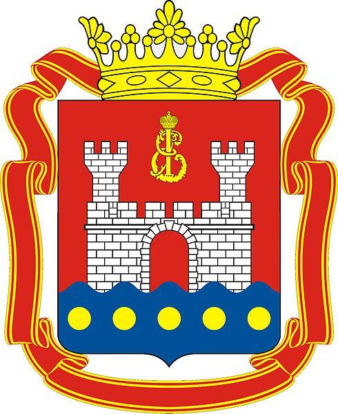 File:Kaliningrad Oblast Coat of Arms 2006.jpg