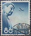 Kamakura Buddha 80Yen stamp.JPG