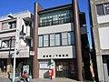 Kamakura Yukinoshita Post office.jpg
