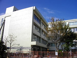 Kamata High School.JPG