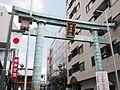 Kanda Jinja torii.JPG