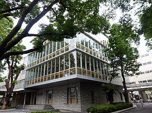 Kansai University the 4th building No.1 (1).jpg