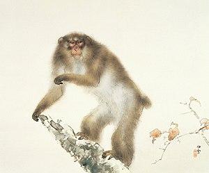 橋本関雪の日本画『秋桜老猿』