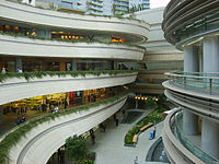 Kanyon Shopping Mall, Istanbul - day shot.jpg