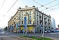 Karađorđeva - panoramio (7).jpg