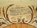 Karabunar-church-inscription.jpg