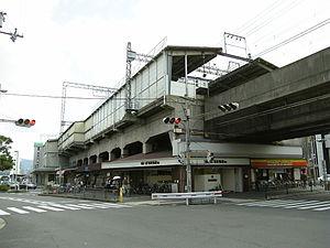 Kawachi-Kosaka Station - Kawachi-Kosaka Station