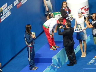Swimming at the 2015 World Aquatics Championships – Women's 400 metre individual medley - Victory Ceremony