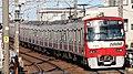 Keikyu-railway-1145F-20200101-145236.jpg