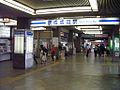 Keisei Narita Sta 002.jpg