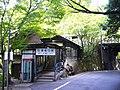 Kibuneguchi Station.jpg