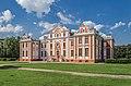 Kikin palace SPB.jpg