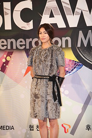 Kim Jung-hwa - Image: Kim Jung Hwa