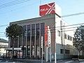 Kimitsu Credit Union Kimitsu Branch.jpg
