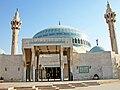King Abdullah I Mosque (Amman).jpg
