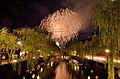 Kinosaki Onsen summer fireworks.jpg