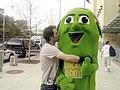 Kissin' The Pickle (111462881).jpg