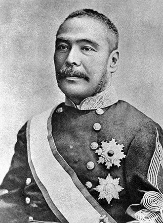 Kuroda Kiyotaka - Image: Kiyotaka Kuroda formal