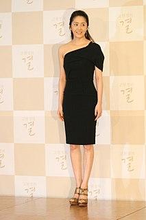 Go Hyun-jung South Korean actress