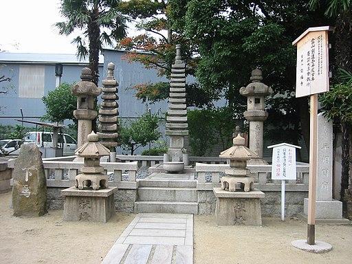 Kobe-heisyoukokubyou