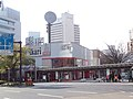 Kobe Hankyu Building 2010.JPG