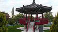 Korean Park, Ereğli, Konya Province.jpg